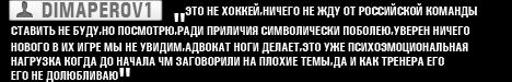 �������� �� ���� ������ - ����� 08.06.12