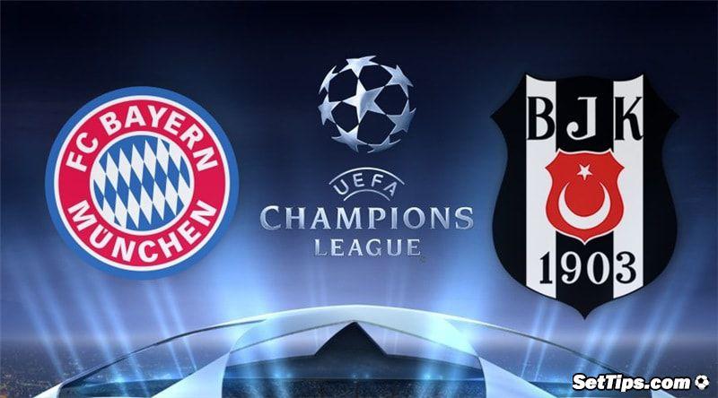 Бавария— Бешикташ: прогноз букмекеров наматч Лиги чемпионов